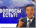 Крымские политики о переходе Куницына в лагерь Януковича: это противно комментировать