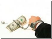 Чего ждать рынку автокредитования в 2010 году