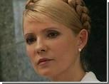 Штаб Тимошенко: во втором туре получим на 20% больше