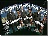 Миллиардеры из списка Forbes сделали прогноз на 2010 год
