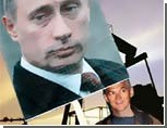 Финляндия обвинила близкого друга Путина в неуплате налогов / Геннадий Тимченко задолжал 14,3 млн. евро