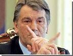 Ющенко решил создать новый политический проект. Думает, что это ему поможет?