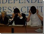 В годовщину убийства адвоката Маркелова и журналистки Бабуровой люди в масках рассказали об акции памяти