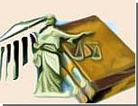 При президенте Приднестровья будут созданы Советы по совершенствованию правосудия и законодательства