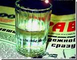 """Российская оппозиция про украинские выборы: """"Они вызывают ошеломляющую зависть"""""""