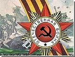 Молдавия испытывает дефицит правдивых источников информации по истории СССР