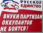 Эксперт: русские силы Крыма должны проанализировать итоги визита Тягнибока