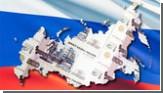 Экономике России прочат европейское лидерство