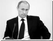 Кавказский наказ