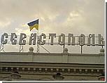 """Украинские СМИ: """"Легендарный Севастополь"""" усердно служит новой Родине"""