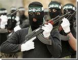 ХАМАС выражает готовность признать Государство Израиль