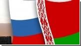 Россия и Белоруссия пока не договорились по энерготранзиту
