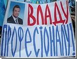 Янукович уже начал митинги в Киеве: идет пикетирование ЦИК