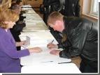 Во Владивостоке победил Янукович (ВИДЕО)