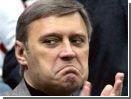 Касьянов рассказал, как Путин требует быть жестче с Украиной