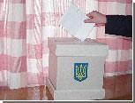 БЮТ: В Ялте и Алуште нарушена тайна голосования