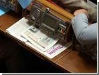 Депутаты не захотели узаконить внешнее тестирование