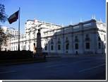 В Чили выберут нового президента