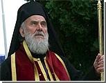 В Сербии избран новый предстоятель Православной церкви