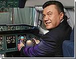 Янукович оборудовал бункер под Киевом