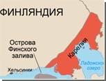 В замерзающих районах Карелии появились листовки с призывом к выходу республики из России / Возбуждено уголовное дело