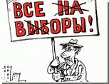 По состоянию на 15:00 на Украине проголосовало более 45% избирателей