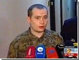 Бежавший в Грузию российский прапорщик рассказал о вооружениях в Южной Осетии