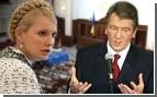 Старые песни в Новом году: Ющенко опять поиздевался над Тимошенко