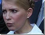 Тимошенко едет в Одессу общаться с медиками и педагогами