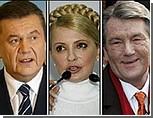 Мнение: Схватку Тимошенко и Януковича может выиграть Ющенко / Запасайтесь попкорном, на Украине будет весело