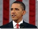 Обама не видит в России конкурента своей стране / Главными соперниками США признаны Китай, Индия и Германия