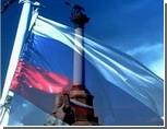 Севастополь вернул деньги в федеральный бюджет России