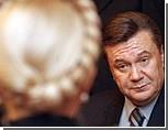 Штаб БЮТ: Украина получит настоящего, честного и несудимого президента