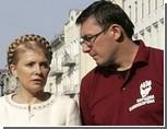 Верховная Рада отправила в отставку главу МВД Украины, лояльного Тимошенко