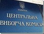 Обработаны 100%  протоколов. Янукович и Тимошенко вышли на финишную прямую