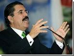 Опальный экс-президент Гондураса переедет в Доминикану