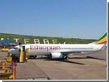 """""""Боинг"""" Ethiopian Airlines экстренно приземлился в Чаде"""