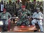 Гвинейская хунта решила отказаться от власти