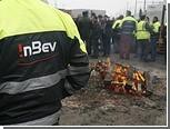 Забастовка грозит оставить бельгийцев без пива на выходные