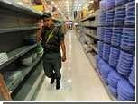 В Венесуэле за спекуляцию закрыли 619 магазинов