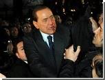 Сильвио Берлускони насчитал у себя 35 зубов