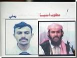"""В Йемене убили шесть высокопоставленных членов """"Аль-Каеды"""""""