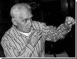 Силач-ветеран погиб в возрасте 104 лет под колесами машины