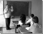 «Учитель является честным человеком»