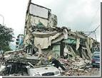 Мало горя на Гаити. В Японии произошло мощное землетрясение