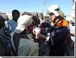 Расходы России на помощь гаитянам достигли 5 миллионов долларов