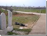 Житель Симферополя строил дом из надгробий