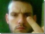 Британские полицейские поймали грабителя - звезду Facebook