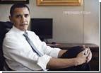 Обама решился на телефонный звонок Медведеву