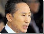 Сеул попросил у Пхеньяна помощи в поисках жертв Корейской войны